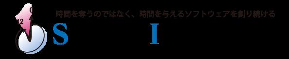 システムインテグレータ会社ロゴ