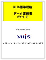 download_image02