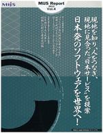 download_image201210
