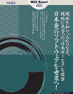download_image201305jp
