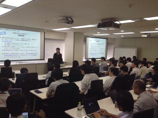 第3回製品技術強化委員会を開催