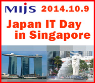 Japan IT Day in Singapore