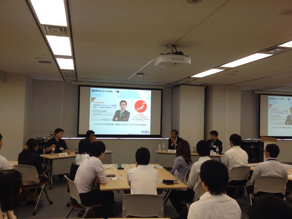 MIJS新人合同フォローアップ研修(2014.09.12)