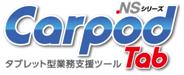 CarpodTab