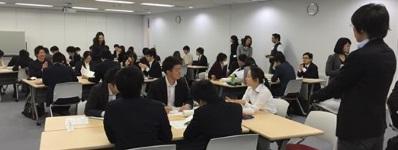 MIJS合同新人研修 プレゼンテーション編(2014.12.03)