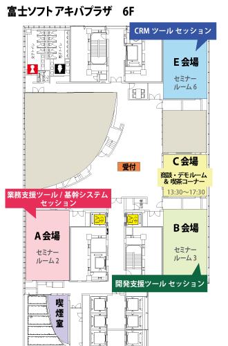 Floormap_s