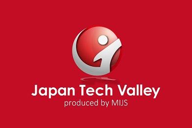 """MIJSコンソーシアム「Japan Tech Valleyプロジェクト」を発表 """"日本版シリコンバレー""""を目指し成功企業と成長企業の連携強化 ~日本のテクノロジーを世界市場へ展開支援~"""