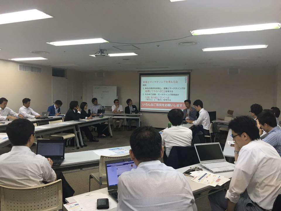 5月25日(水)営業・マーケティング委員会 開催報告