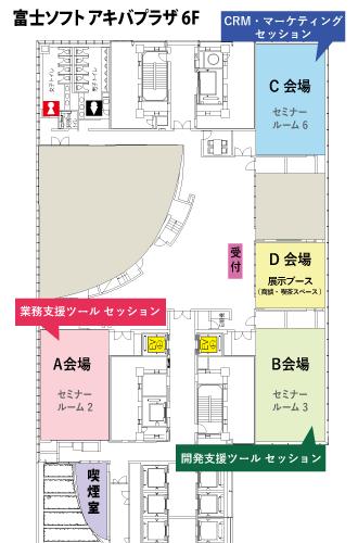 Floormap_20180220s
