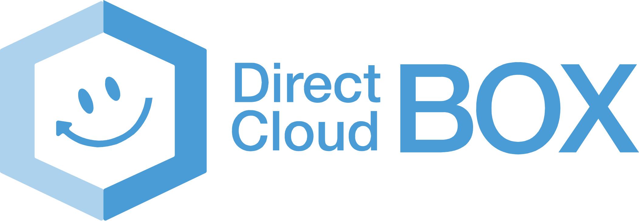 法人向けクラウドストレージ「DirectCloud-BOX」